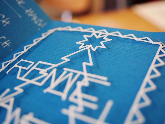 2D greeting card printed with a 3D printer